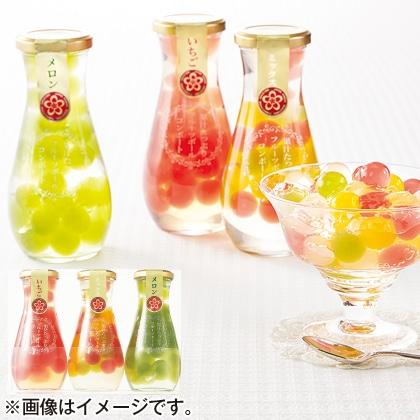 <※お中元対象商品>果汁たっぷりフルーツボールコンポート3種