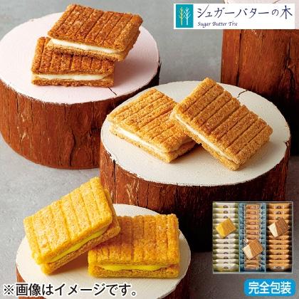<※お中元対象商品>シュガーバターの木詰合せ 39個入