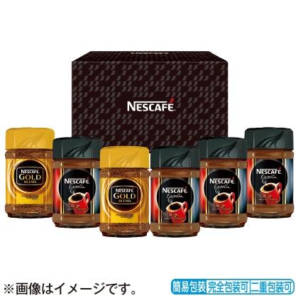 <※お中元対象商品>ネスレ コーヒーギフト N30−E