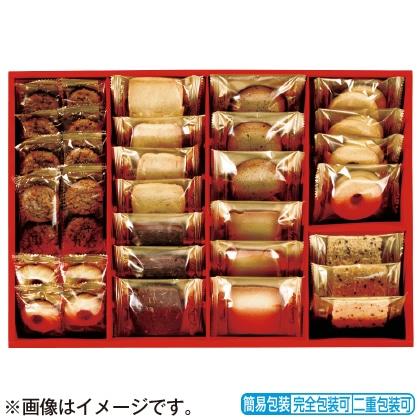 <※お中元対象商品>ラミ・デュ・ヴァン・エノ焼菓子詰合せ REL−25
