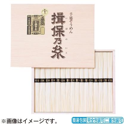 <※お中元対象商品>揖保乃糸 手延素麺揖保乃糸 特級品 TYS50