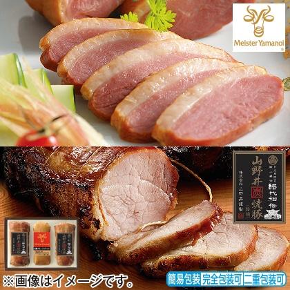 <※お中元対象商品>日光東照宮献上醤油使用 山野井焼豚・合鴨スモーク