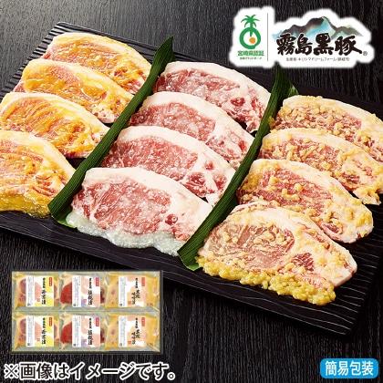 <※お中元対象商品>霧島黒豚ロース肉漬三昧セット(6枚)