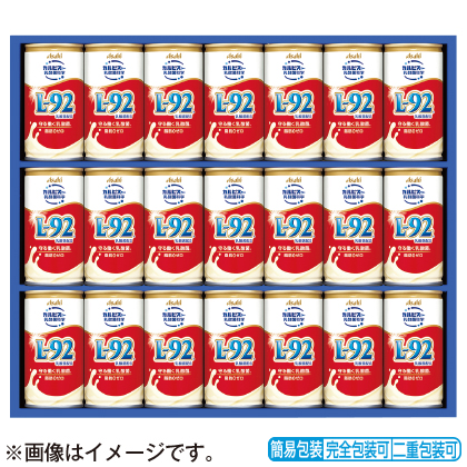 <※お中元対象商品>アサヒ飲料 健康乳酸菌ギフト KNG3