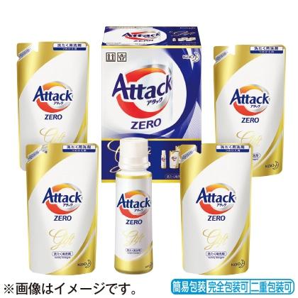 <※お中元対象商品>花王 アタックZEROギフト K・AB−25