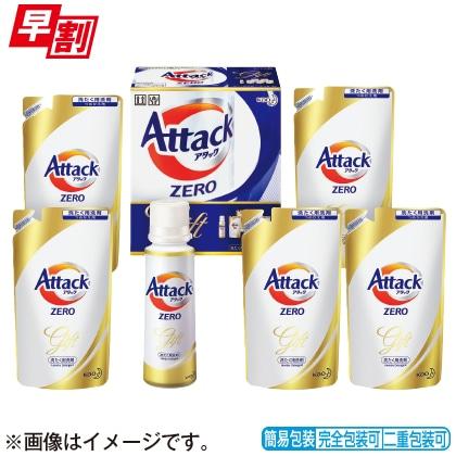 <※お中元対象商品>花王 アタックZEROギフト K・AB−30a