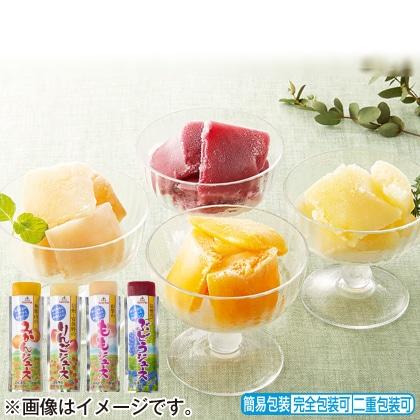 <※お中元対象商品>凍らせておいしい国産ジュース4種セット
