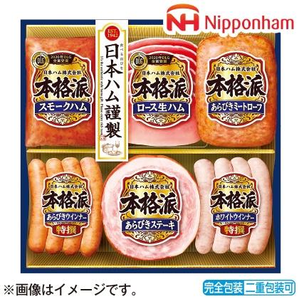 <※お中元対象商品>本格派ギフト NJP−351