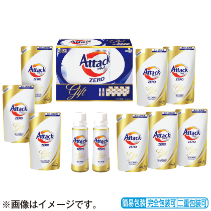 <※お中元対象商品>花王 アタックZEROギフト K・AB−50a