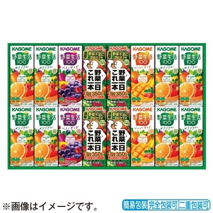 <※お中元対象商品>カゴメ野菜飲料バラエティセット KYJ−20U