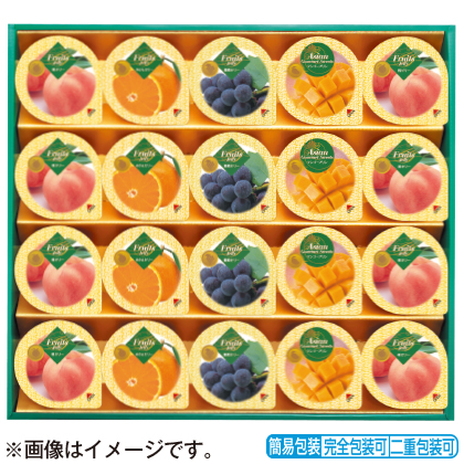 <※お中元対象商品>金澤兼六製菓 サマーギフトゼリー TKK−25