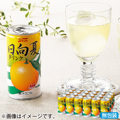 <※お中元対象商品>日向夏ドリンク 果汁30%