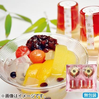 <※お中元対象商品>山形の果物あんみつ&さくらんぼゼリー