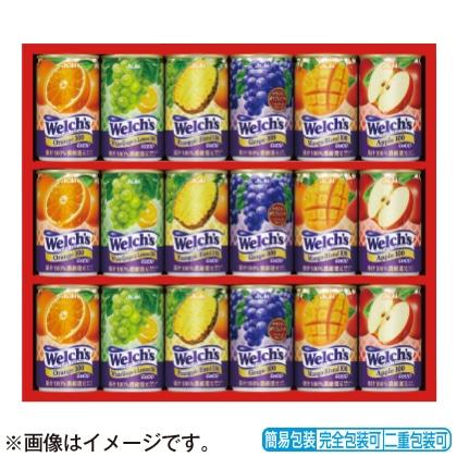 <※お中元対象商品>アサヒ飲料 ウェルチ100%果汁ギフト W20N