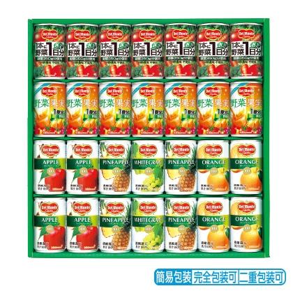 <※お中元対象商品>デルモンテ 野菜・果実混合飲料ギフト FVJ−30