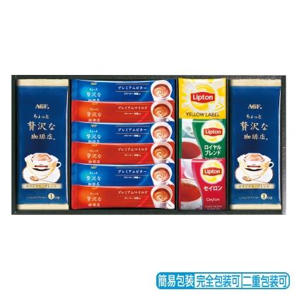 <※お中元対象商品>AGF&リプトン珈琲・紅茶セット BD20S