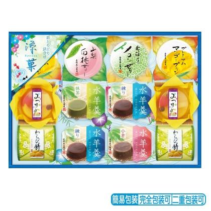 <※お中元対象商品>金澤兼六製菓 涼菓 RKA−20