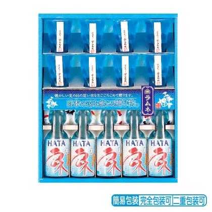 <※お中元対象商品>涼菓の贈り物 MRT−30
