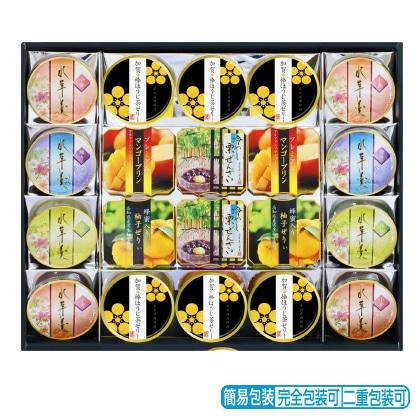 <※お中元対象商品>金澤兼六製菓 デザートギフトうららか TUB−40
