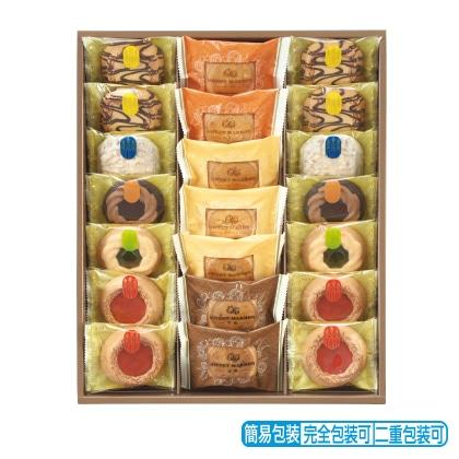 <※お中元対象商品>中山製菓 ガトーブティック BTG−20