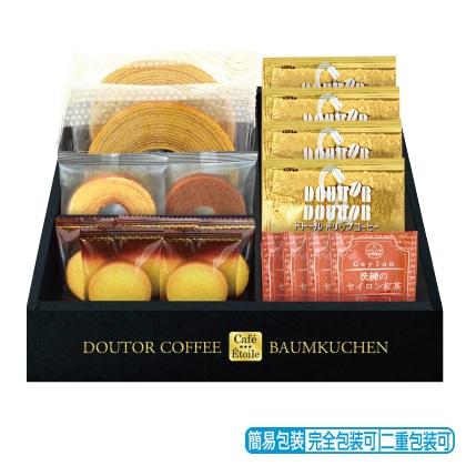 <※お中元対象商品>ドトールコーヒー&バウムクーヘン HRDB−25