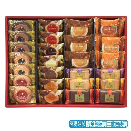 <※お中元対象商品>中山製菓 カフェスマイルセット CSS−30