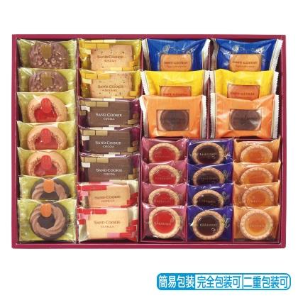 <※お中元対象商品>中山製菓 ガトーセック(32個) SEG−30