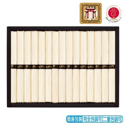 <※お中元対象商品>三輪素麺 BA−25
