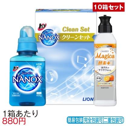 <※お中元対象商品>ライオン トップ スーパーナノックスクリーンセット LNC−8F【10箱セット】