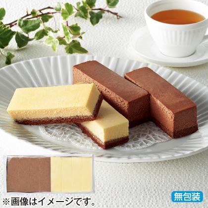 <※お中元対象商品>スティックチーズケーキ&ショコラ