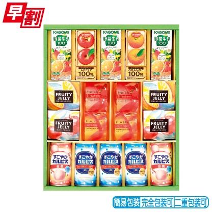 <※お中元対象商品>カゴメ・カルピス ジュース&ゼリーギフト KGK−25AL
