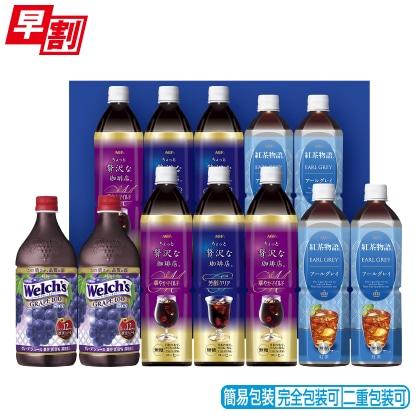 <※お中元対象商品>AGF ファミリー飲料ギフト LR−50