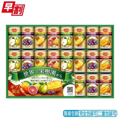 <※お中元対象商品>デルモンテ 世界の果樹園からプレミアム飲料ギフト WFF−50
