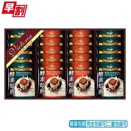 <※お中元対象商品>ビクトリアコーヒー 酵素焙煎ドリップコーヒーセット ND−250