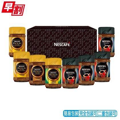 <※お中元対象商品>ネスレ コーヒーギフト N50−E