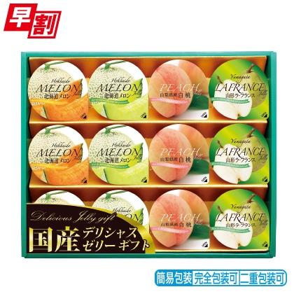 <※お中元対象商品>金澤兼六製菓 国産デリシャスゼリー KDL−20