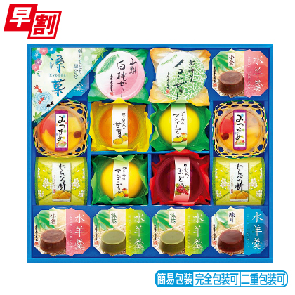 <※お中元対象商品>金澤兼六製菓 涼菓 RKA−30
