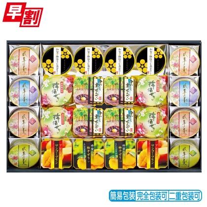 <※お中元対象商品>金澤兼六製菓 デザートギフトうららか TUB−50