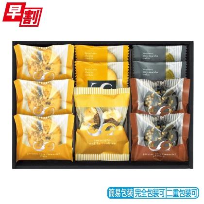 <※お中元対象商品>ごろっとナッツフィナンシェ&クッキー FN−25CS