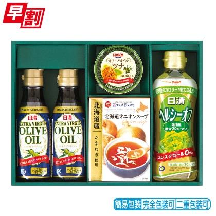 <※お中元対象商品>日清オリーブ油バラエティギフト YMM−25