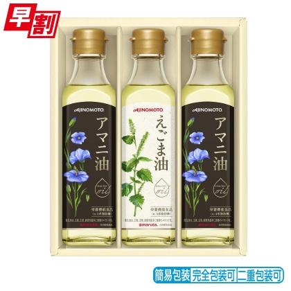 <※お中元対象商品>味の素 えごま油&アマニ油ギフト EGA−30N