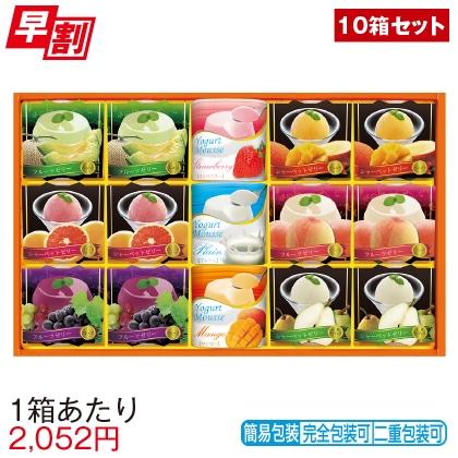 <※お中元対象商品>金澤兼六製菓 サマースイーツセレクション SSR−20R【10箱セット】