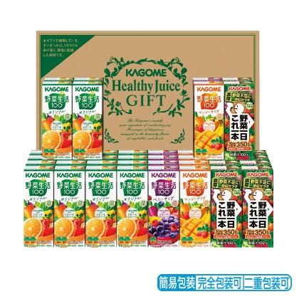 <※お中元対象商品>カゴメ 野菜飲料バラエティセット KYJ−50U