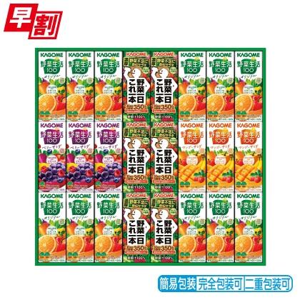 <※お中元対象商品>カゴメ 野菜飲料バラエティセット KYJ−30U