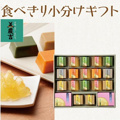 <※お中元対象商品>京料理 美濃吉 美濃吉の胡麻豆腐とすっぽんの煮凝り詰合せ
