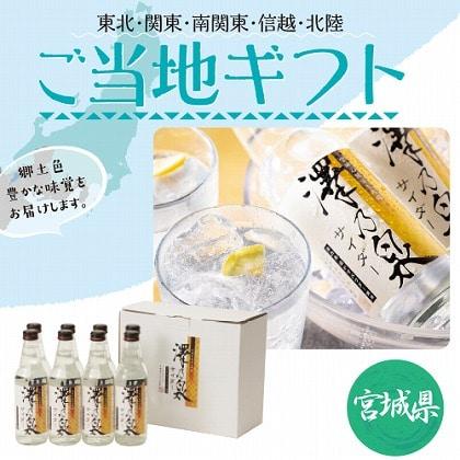 <※お中元対象商品>宮城 澤乃泉サイダー