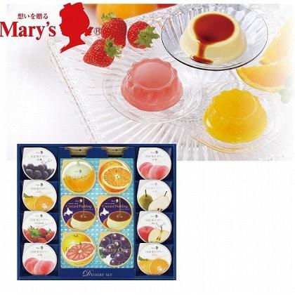 <※お中元対象商品>メリーチョコレート デザートセット