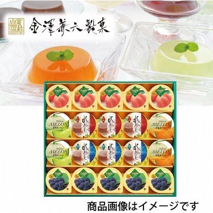 <※お中元対象商品>金澤兼六製菓 サマーギフトゼリー