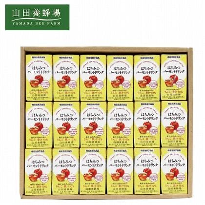 <※お中元対象商品>山田養蜂場 はちみつバーモントドリンクギフト