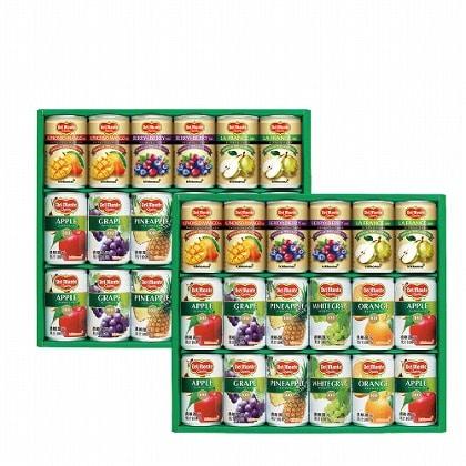<※お中元対象商品>デルモンテ 8種の果汁飲み比べ飲料ギフト